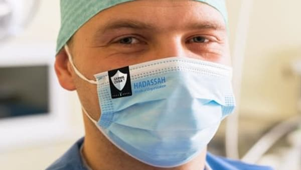 Hadassah collaborates to develop a face mask that kills the coronavirus